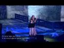 Елена Ваенга - Снег HD Текст Концерт Белая птица 2010