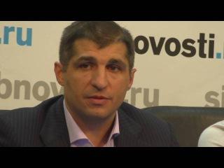 Омари Тетрадзе. Итоговая пресс конференция , 24 мая 2016г. часть 1