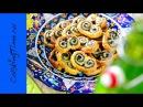 Ушки с тапенадом - легкий рецепт вкусной закуски - готовим дома - выпечка