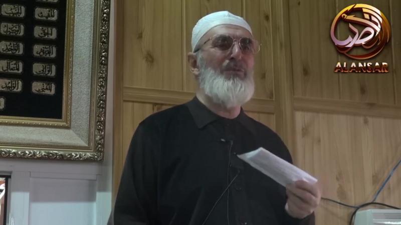 Шейх Иса Цечоев признаки любви к посланнику Аллаха ﷺ