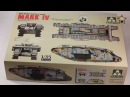 Mk IV от Takom 1/35 обзор коробки фото литников (Takom Mark IV review sprues in Russian)