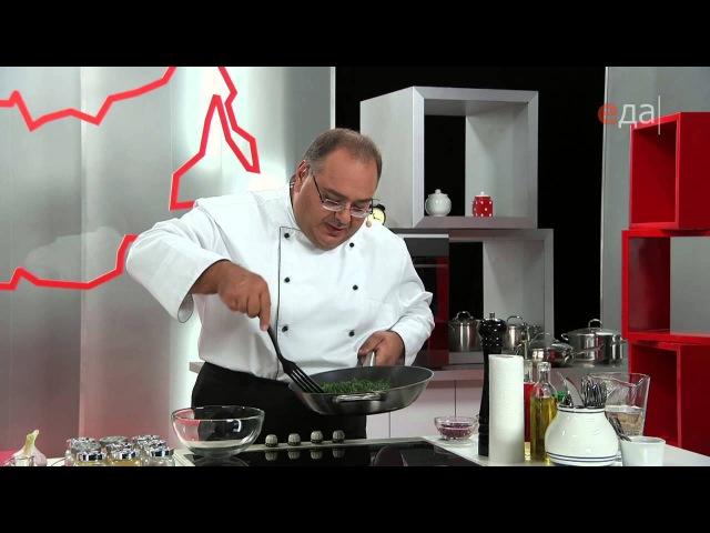 Грузинская кухня Пхали из шпината