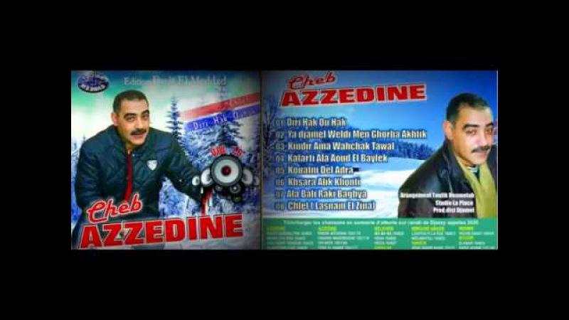 Cheb Azzedine Edition Foret Medad Katarti Ala Aoud El Baylek 2015