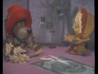 Гномик Вася - Самый маленький гном №3