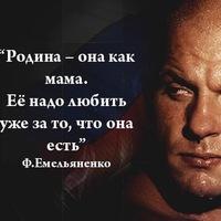 Косиков Алексей