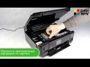 Установка перезаправляемых картриджей ColorWay XP600RC