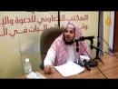 Хамис аз-Захрани - Умар ибн Аль-Хаттаб и его могила 720p.mp4