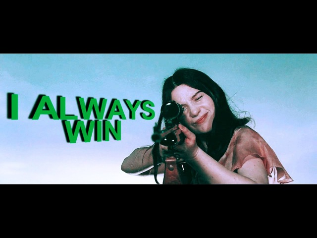 Multibadass | I always win (Ancaria Lynn).