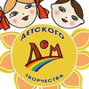 Дом детского творчества г. Минусинск