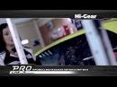 Бесконтактная мойка для автомобиля и очистка кузова