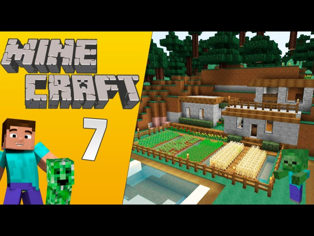 Minecraft выживания 7 [ Optifine 1.10.2/Soartex Fanver 1.10 ]