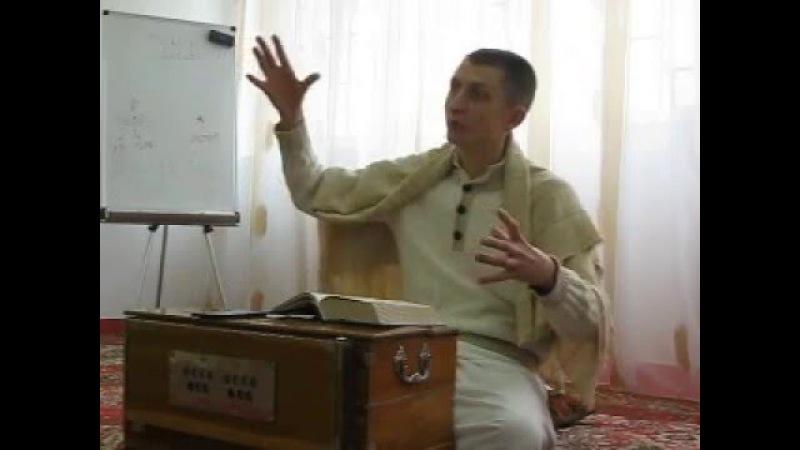 Бхакти Шастры с Врадж Гопалом д. (ч.2)