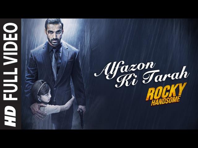 Alfazon Ki Tarah Full Video Song | ROCKY HANDSOME | John Abraham, Shruti Haasan | Ankit Tiwari
