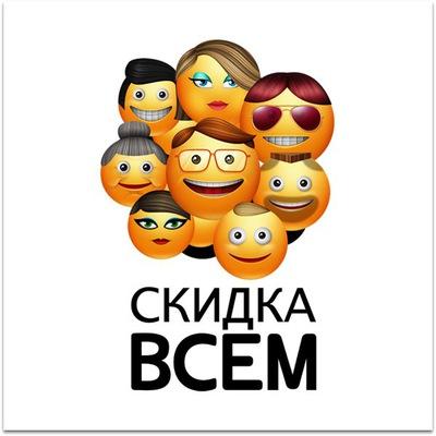 Ботинки женские №КР316. Глобал - Текс предлагает чулочно