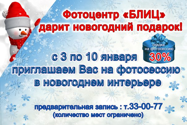 Кафе армения ноябрьск фото киосков