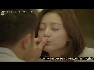 GW Mad Clown ft. Kim Na Young - Once Again Descendants of the sun OST Part 5 рус.саб