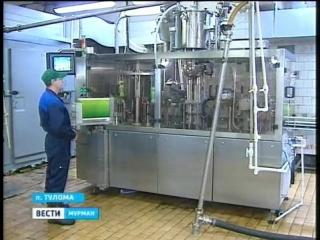 """Сельхозпредприятие """"Тулома"""". Молочная продукция теперь в современной твердой упаковке """"Пюр-пак"""""""
