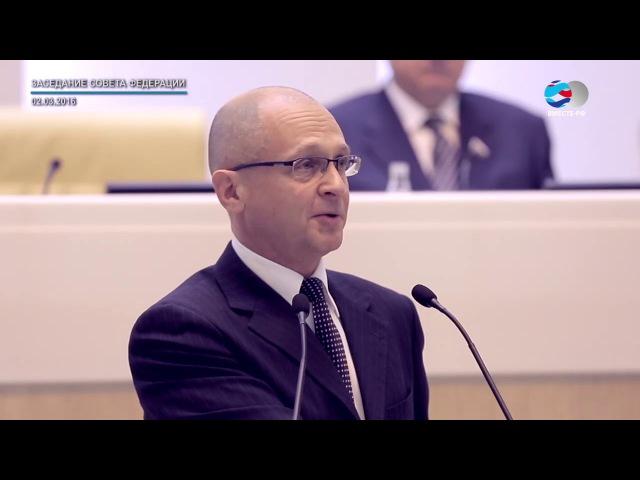 Время эксперта. Сергей Кириенко