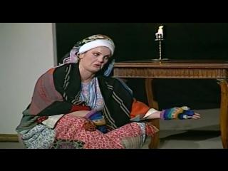 u Gogol Delisi 1994 _ Ferhan ensoy Tek PARA FULL (480p)
