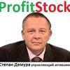 Степан Демура. ProfitStock. Доллар Рубль )