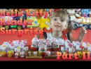 Киндер сюрприз Хэлоу Китти на русском языке. Часть 2. Kinder Surprise Hello Kitty. Новинка 2015!
