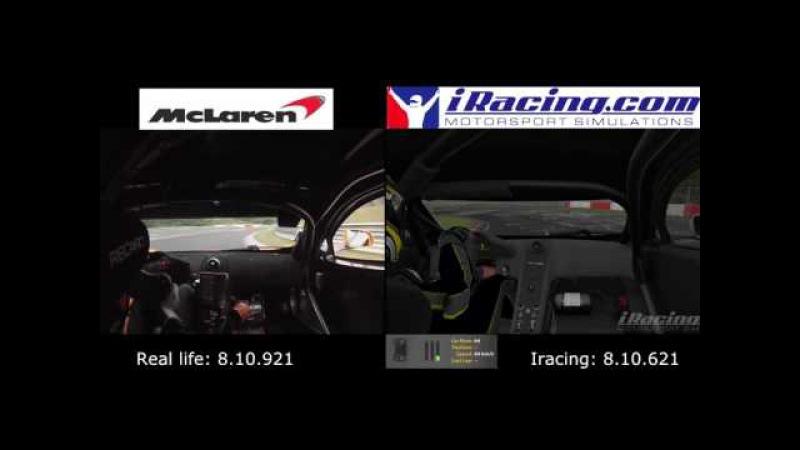 Iracing vs real life - Nordschliefe Mclaren GT3