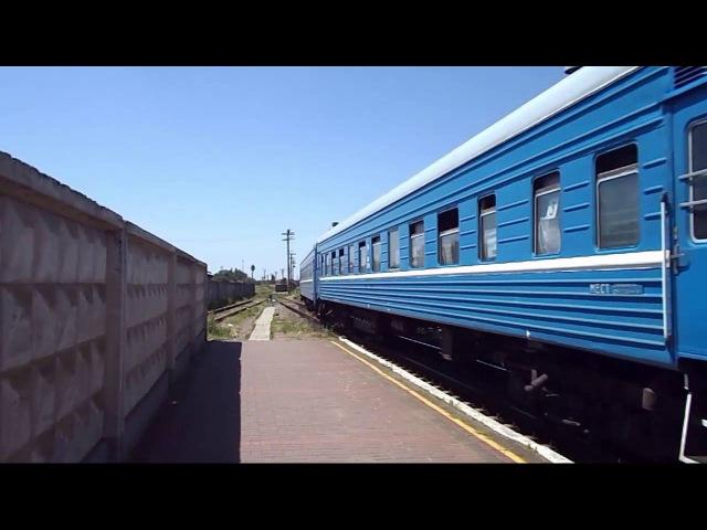 Тепловоз 2ТЕ10УТ 0032 з поїздом №284 Барановичі Херсон