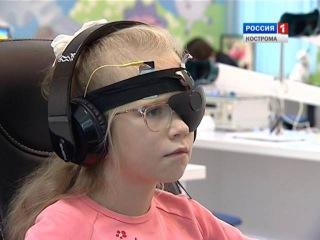 Костромичи могут поправить и восстановить зрение, не выезжая из города