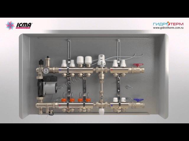 Инструкция по монтажу коллекторов теплого пола и радиаторного отопления ICMA