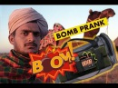 Араб с бомбой, пранк 2016\Public Bomb Scare Prank Compilation 2016, Best of Backpack