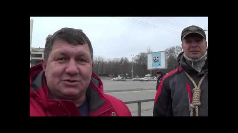 5 12 2015 Дальнобойщики Ростова мы хотим жить и работать 7