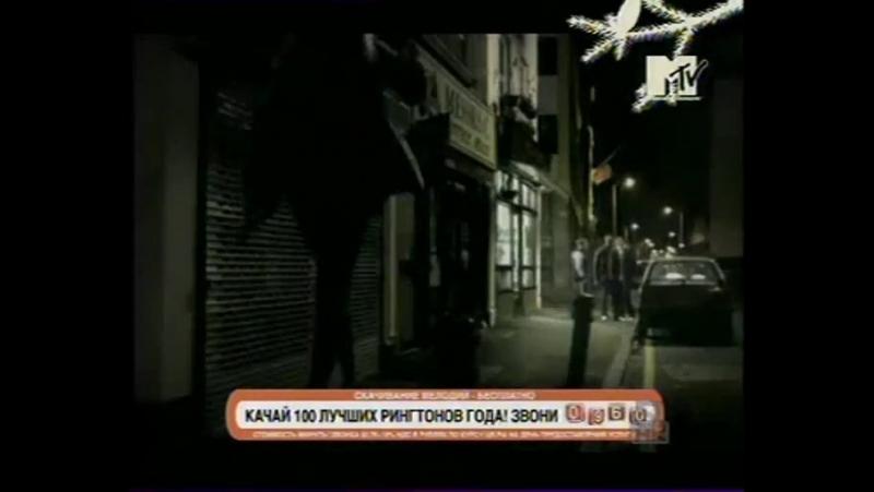 100 клипов года (MTV, 1 января 2006) 62 место. Kylie Minogue - Giving you up