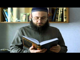 Абу Али аль Ашари -- Мерило мужества