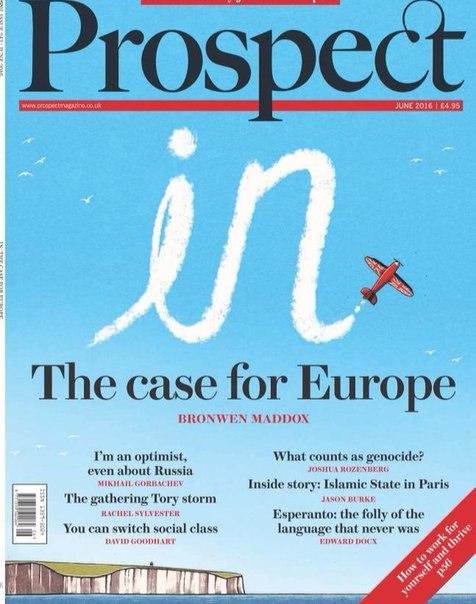 Prospect June 2016