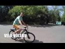 Электровелосипед UBERBIKE S26 S26