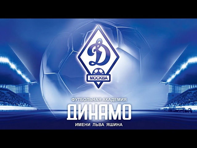 Академия Динамо - Волга 2002 г.р.