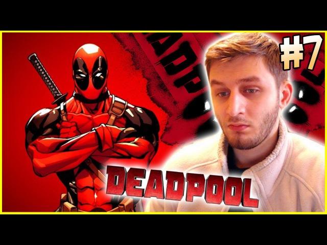 Дэдпул Deadpool Смешное Прохождение игры на русском Задания любимой Смерти Часть 7 1080p 60fps игры