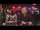 Серж Горелый шоу Предварительной ласки - Как уехать из ночного клуба не одному.