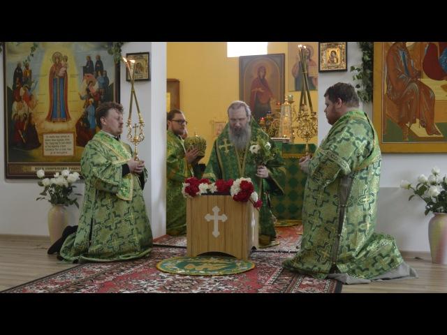 День Святой Троицы в Каменно Бродском монастыре Чтение Коленопреклонных молитв