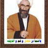 Reza Ghanbari-Mazraeh-Noo