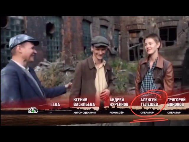 Фильм о фильме Ленинград 46 Послесловие 2015