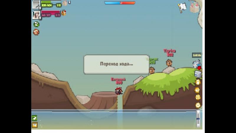 Вормикс Я vs Tigrina 5 уровень