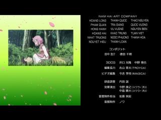 Тэнти - Лишний! Любовь. Эндинг //  Ai Tenchi Muyou! Ending