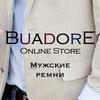 Мужские ремни Buadore.ru