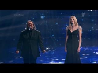 Александра Воробьёва, Александр Градский. Любимая, спи - Финал - Голос - Сезон 3