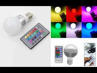 Цветная светодиодная лампа с пультом управления