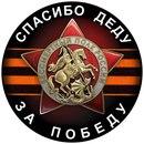Фотоальбом Олега Чепы