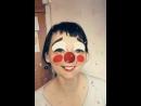 клоунша