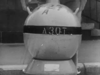 Опыт Джоуля и Томсона, Центрнаучфильм, 1979
