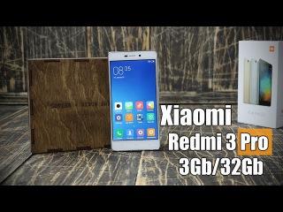 Xiaomi Redmi 3 Pro (Prime) 3Gb/32Gb обзор (распаковка) топовой версии нынешнего хита | unboxing